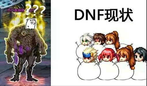 dnfsf发布网今日新开,59冥炎刀挖掘日记第五天